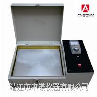 安鉑多功能平板加熱器