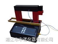軸承加熱器 SMJW-5.0