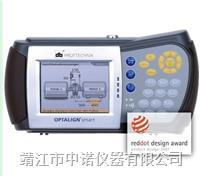 SHAFTALIGN激光對中儀 ALIGNEO EX(防爆型)