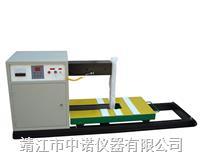 重型軸承加熱器 BGJ-20-4