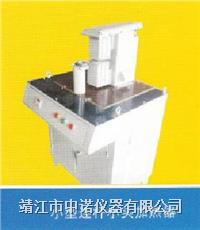 連桿小頭專用加熱器 SL30K-C2
