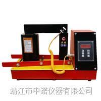 電磁感應加熱器 AD-120