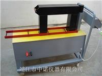 感應軸承加熱器BH8 BH8