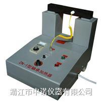 中诺ZN-3轴承加热器 ZN-3