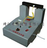 中諾YZHA-4軸承加熱器 YZHA-4