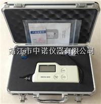 一体袖珍型测振仪ZXP-C63
