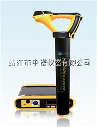LD6000地下管線探測儀 LD6000