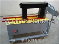 軸承加熱器ETH-3.6 ETH-3.6