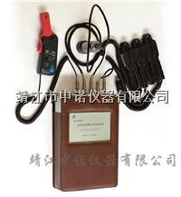 安鉑DMT301在線電機故障檢測儀 DMT301
