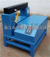 中諾定制型電機鋁殼加熱器ASDJ-2 鋁殼尺寸:內徑220 外徑240 高度330 ASDJ-2