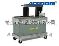 轴承加热器SDZ-900 SDZ-900