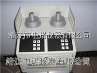 安鉑高頻齒輪感應加熱器 軸承加熱器 DCL-N(W)