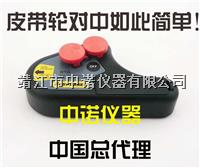 KX-2500皮帶輪對心儀 KX-2500
