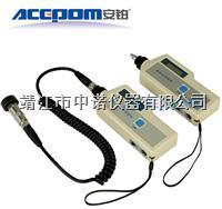 便携式测振仪HG-6608 HG-6608