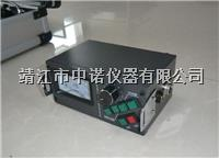 便攜式漏水檢測儀HT-CL3500 HT-CL3500