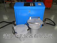安鉑穿孔式感應加熱器 GJ-7