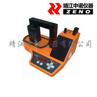 中諾軸承加熱器 ZMH-200N