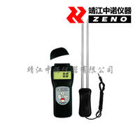 糧食水分儀(針式)MC-7825G(新) MC-7825G
