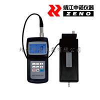 分體式粗糙度儀SRT-6210S SRT-6210S