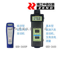 發動機轉速表GED-2600 GED-2600
