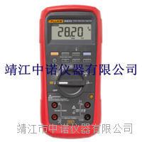 福祿克 28II Ex/CN 本安型真有效值數字萬用表  28II Ex/CN