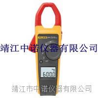 Fluke 373 交流真有效值鉗形(型)表 | 鉗形電流表 Fluke 373