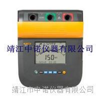 Fluke 1555/1550C 絕緣電阻測試儀 Fluke 1555/1550C