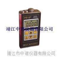 汽車專用測厚儀PR82 PR82