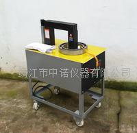 中诺ZNJ系列轴承加热器 ZNJ-2.2-2/3.5-3/7.5-3/20-3