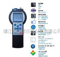 安铂设备巡检仪VBT36 VBT36