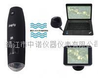 艾尼提无线WIFI显微镜3R-WM601PCTV 3R-WM601PCTV