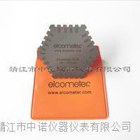 Elcometer 112AL/112/3236六角湿膜梳 Elcometer 112AL/112/3236