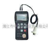 超聲波測厚儀(高溫300度) TT320