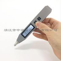 筆式測振儀測振筆 VT63B
