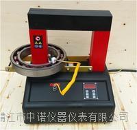 軸承加熱器 YNDX-3.6