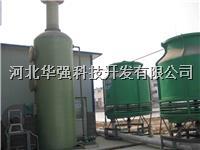 鉻酸霧廢氣噴淋處理塔設計/尾氣凈化吸收裝置解決方案 齊全