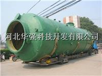隧道窑烟气脱硫塔参数/包头钢厂除尘脱硫塔效率 齐全