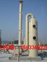 【專業設計】煤矸石煙氣脫硫塔|電廠大型脫硫設備|效率高 齊全