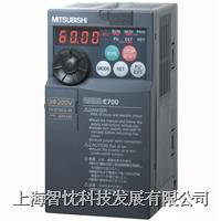 三菱變頻器FR-E720