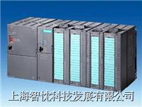 西門子PLC S7-300