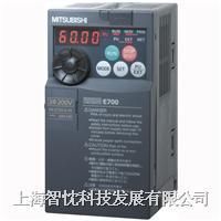 三菱變頻器维修 FR-E700
