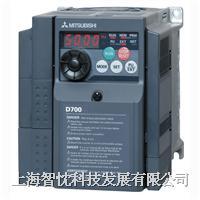 三菱變頻器维修 FR-D700