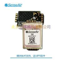 大量程红外二氧化碳传感器 S8 0017