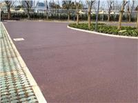 新一代路面装饰材料透水地坪,彩色透水混凝土 RL