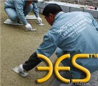 彩色透水路面,路面材料,厂家施工指导,地坪直销 RL