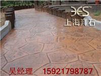 广西柳州 压模地坪/压花地坪/压印地坪 价格 BES-84