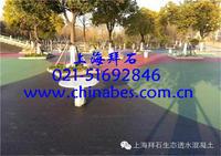 供应福州透水地坪增强剂/上海10公分透水混凝土怎么做 BES-06