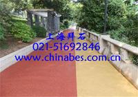供应丽水透水砼胶结料/上海透水地坪胶结剂 BES-06