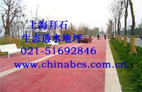 供应广州透水混凝土做法/公园胶粘石透水混凝土施工方案 BES-02