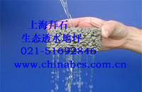 供应郑州C15透水混凝土价格/人行道C25透水混凝土胶结料 BES-02